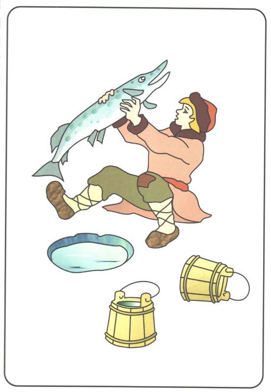 """Иллюстрация к книге """"По щучьему веленью"""". Емеля поймал щуку"""