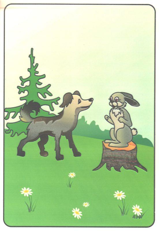 """Иллюстрация к книге """"Заюшкина избушка"""". Заяц и собака"""