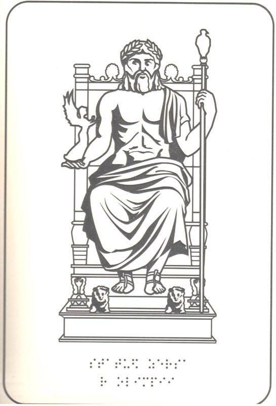 """Иллюстрация к книге """"Статуя Зевса в Олимпе (семь чудес света)"""". Статуя Зевса"""