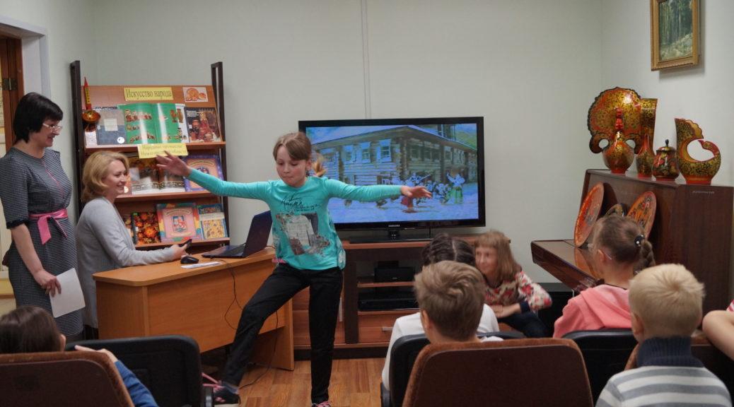 Дети танцуют на мероприятии в библиотеке