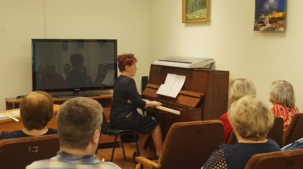 Музыкальное мероприятие в библиотеке