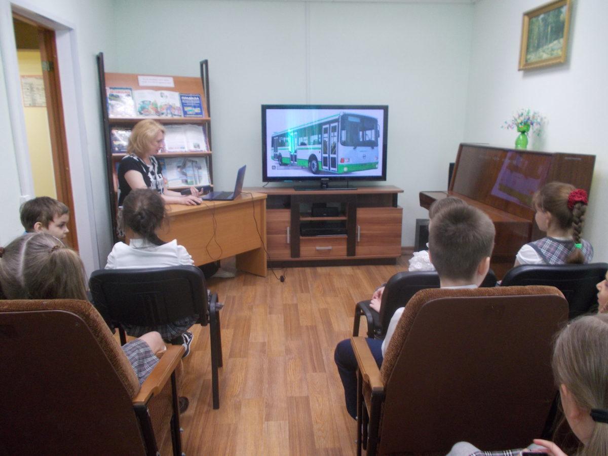 Дети смотрят презентацию
