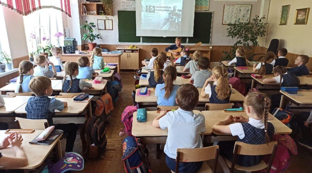 Мероприятие в школе №7 ко Дню Победы