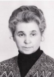 И.Н. Блохина