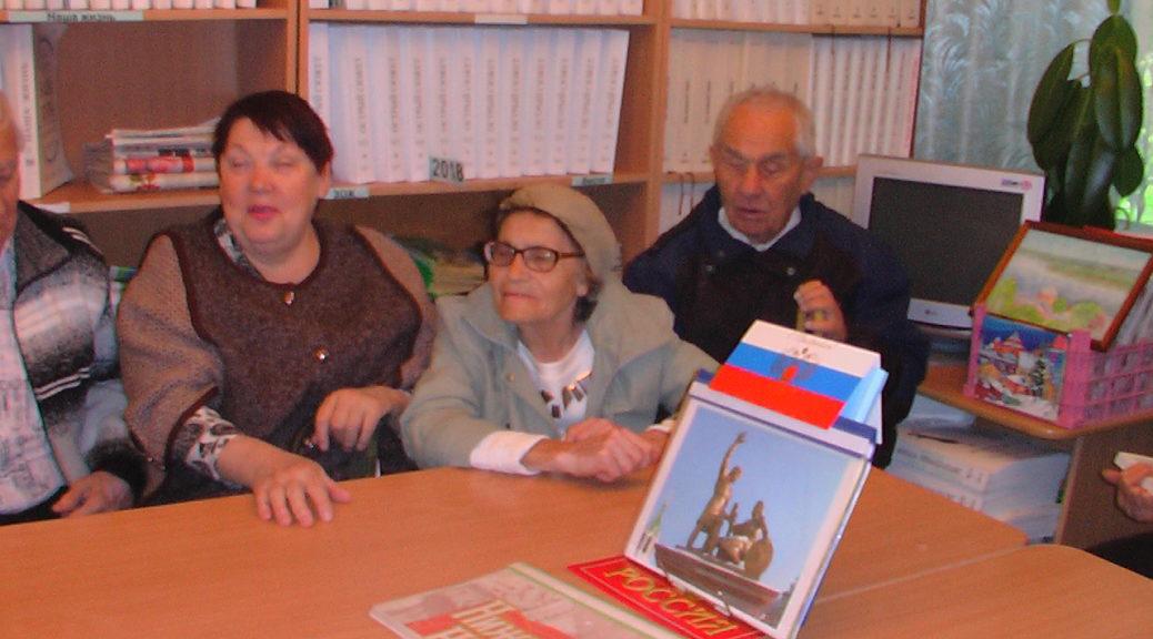 Мероприятие в Автозаводском филиале библиотеки