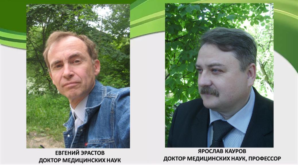 Портреты Е. Эрастова и Я. Каурова