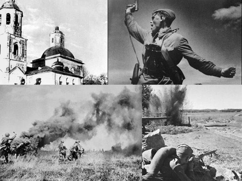 Коллаж фотографий Боевые действия