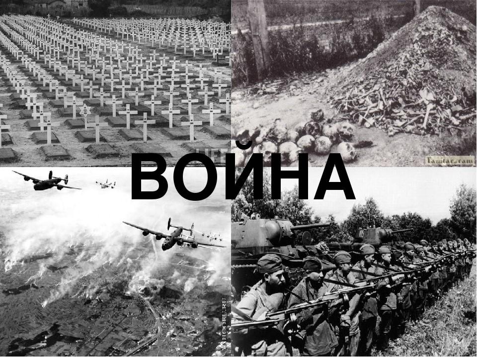 """Коллаж фотографий """"Война"""""""