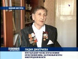 Л.Н. Дмитриева