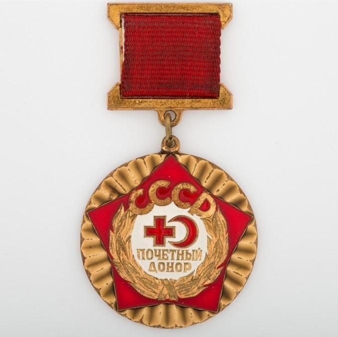 Нагрудный знак Почетный донор СССР