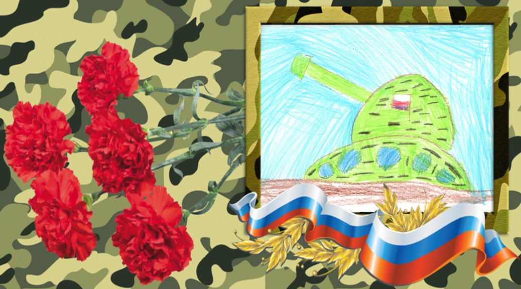 Обложка выставки детских рисунков