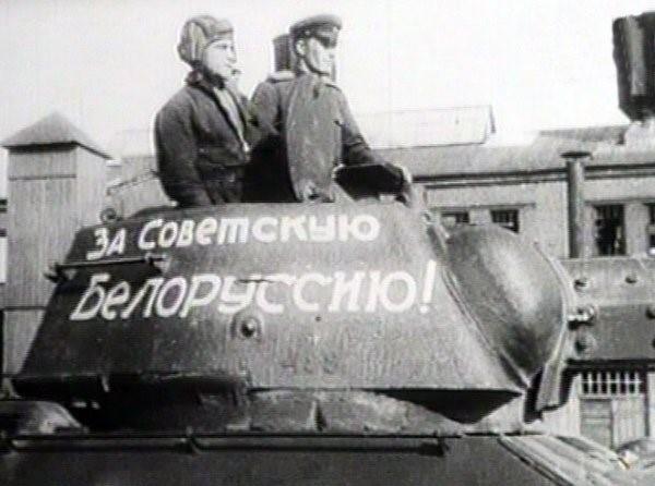 Советские танки на улицах освобожденной Белоруссии
