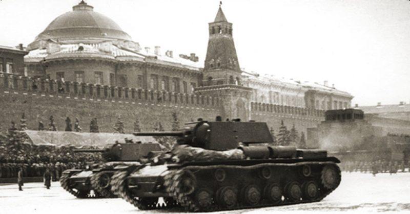 Военный парад 1941 года
