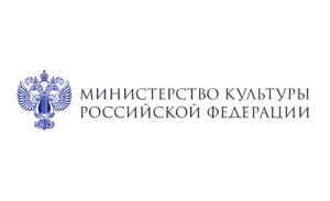 "Логотип ""Министерство культуры РФ"""