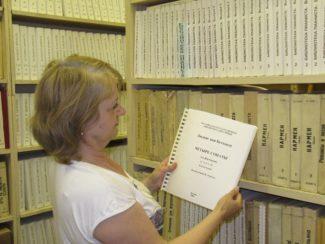 Книги рельефно-точечного шрифта