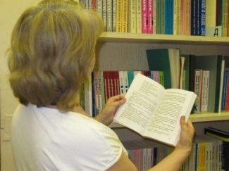 Книги укрупненного шрифта