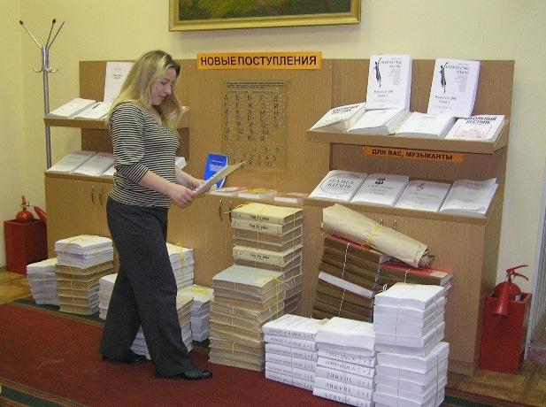 Подбор книг для надомного абонемента