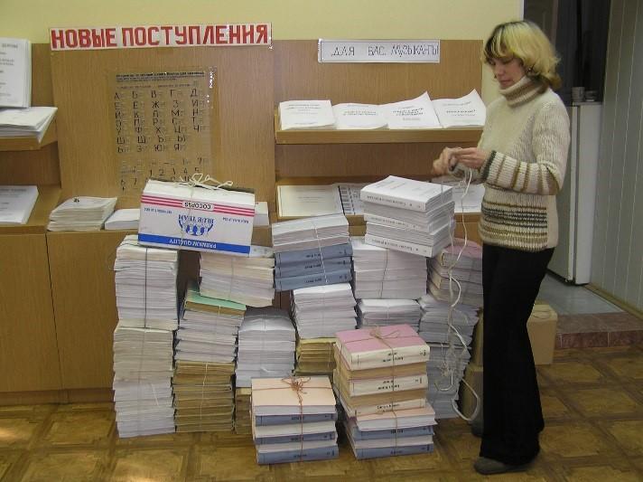 Упаковка книг для надомного абонемента